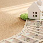 消費税増税後のすまい給付金制度について