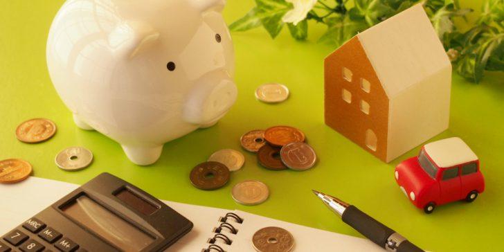 住宅ローン、いくら借り入れる?