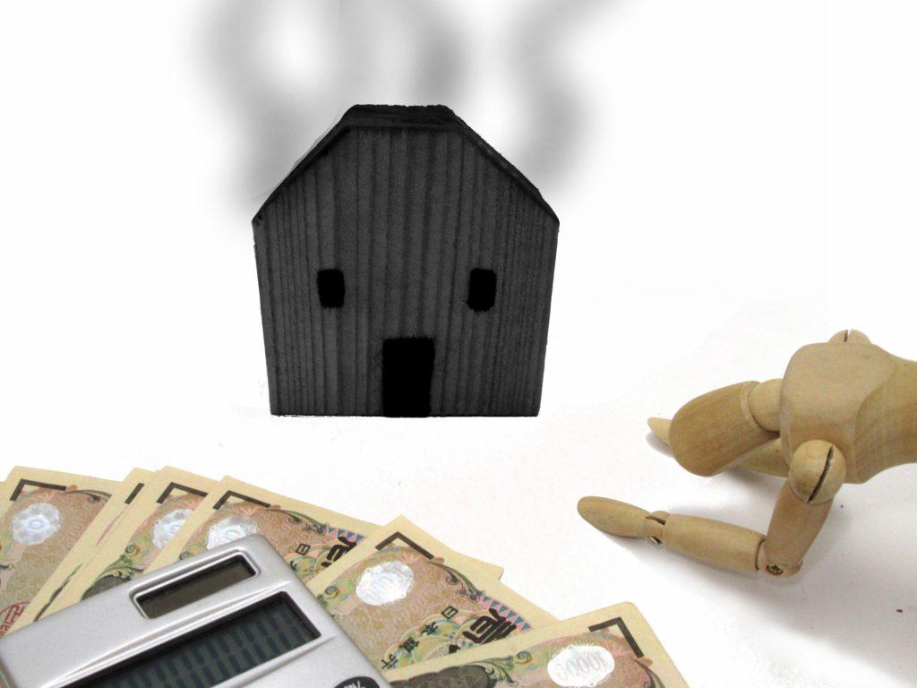 保険金額の設定の仕方(評価の仕方)