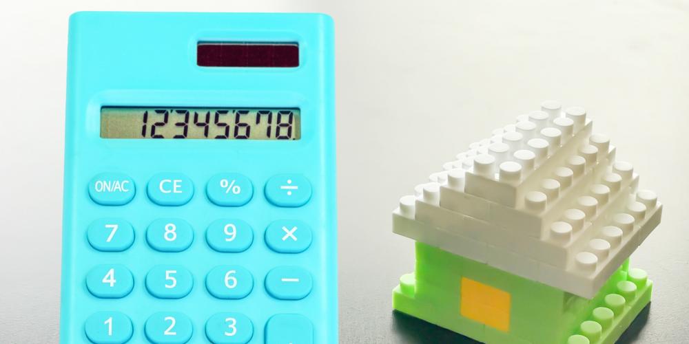 収入合算について