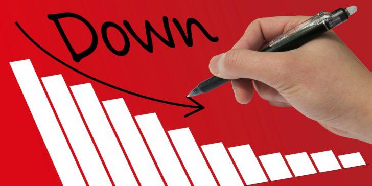 住宅ローン金利が過去最低金利に