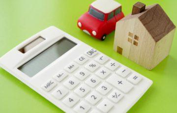消費税増税後の住宅ローン減税
