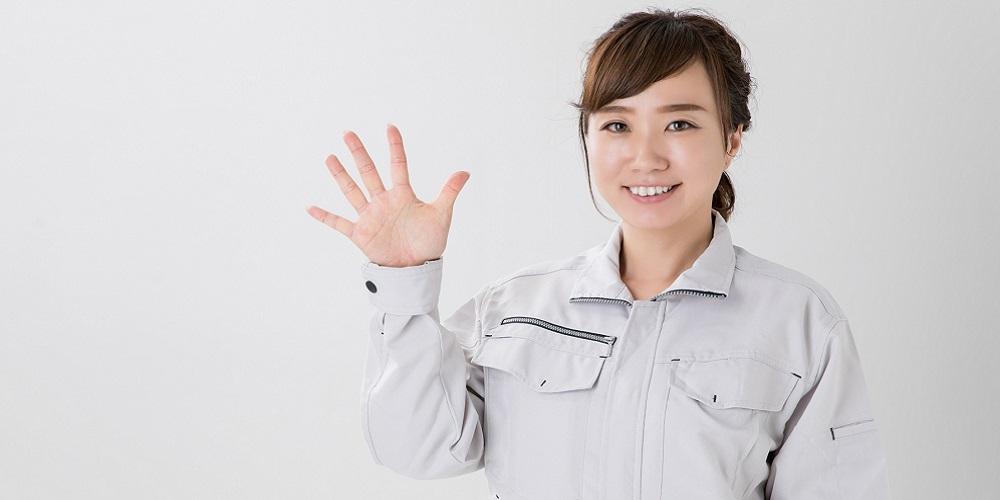 保険料を安くする5つの方法