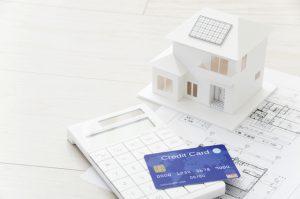 住宅とローン審査