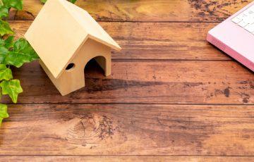 住宅を購入する際の所要資金と住宅ローン