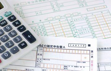 個人事業主の住宅ローン審査はどう違う?